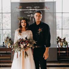 Wedding photographer Káťa Barvířová (opuntiaphoto). Photo of 08.10.2017