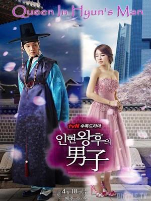 Người Đàn Ông Của Hoàng Hậu In Hyun