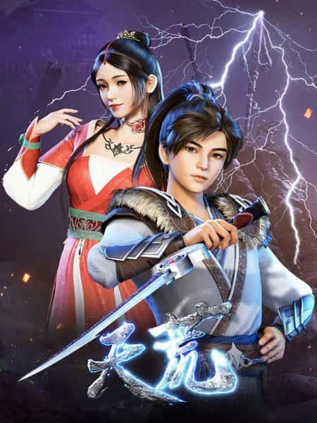 Thiên Hoang Chiến Thần