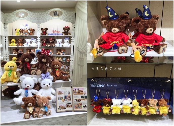 31 日本東京購物原宿白色迪士尼Disney Store