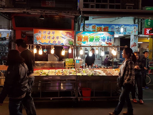 Seafood stall at Liuhe Night Market in Kaohsiung