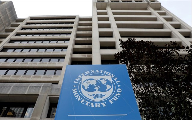 ΔΝΤ: Να συνεχιστεί η δημοσιονομική στήριξη