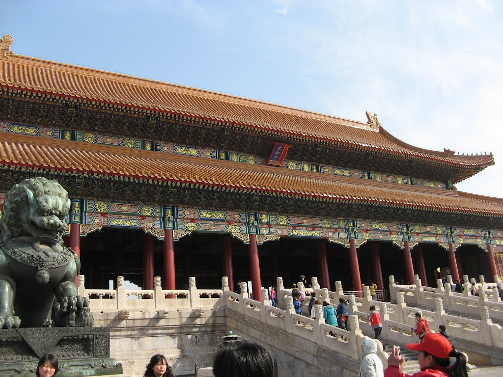 1400The Forbidden Palace