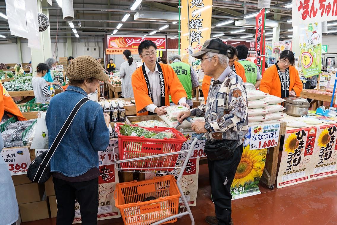 「北海道のお米は美味しい!」