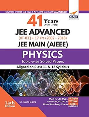 Disha Publication 41 Years (1978-2018) JEE Advanced (IIT-JEE