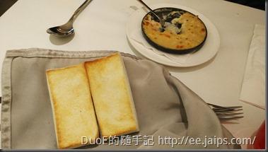 新竹西堤Tasty-焗烤蘑菇+方塊麵包