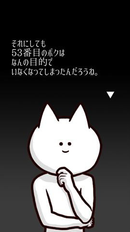 game_004.JPG