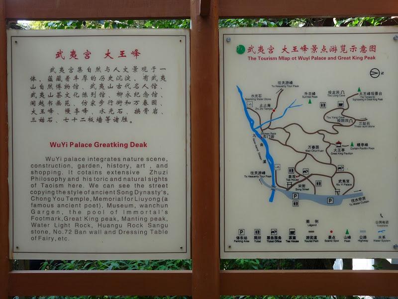 Chine .Fujian.Wuhi shan B - P1030306.JPG