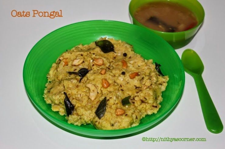 How to make Oats Pongal