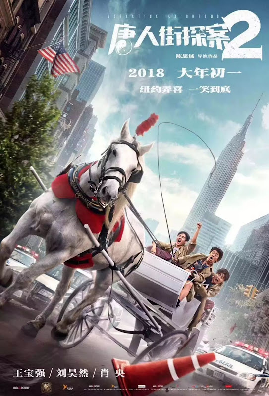 Detective Chinatown 2 China Movie