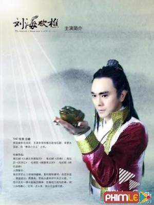 Phim Lưu Hải Khảm Tiều - The Story Of A Woodcutter And His (2014)