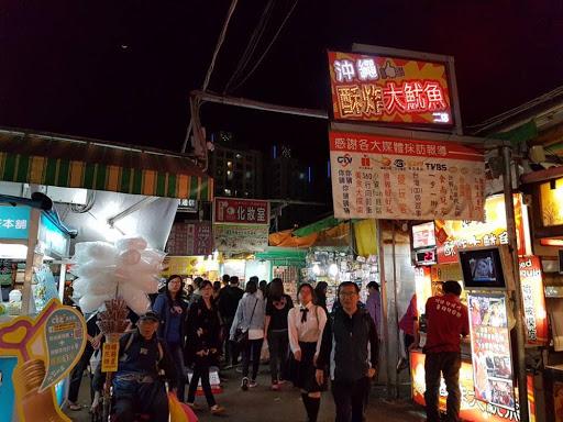 10D9N Taiwan Trip: Rui Feng Night Market, Kaohsiung