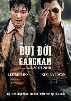 Bụi Đời Gangnam - Gangnam Blues (Gangnam 1970)