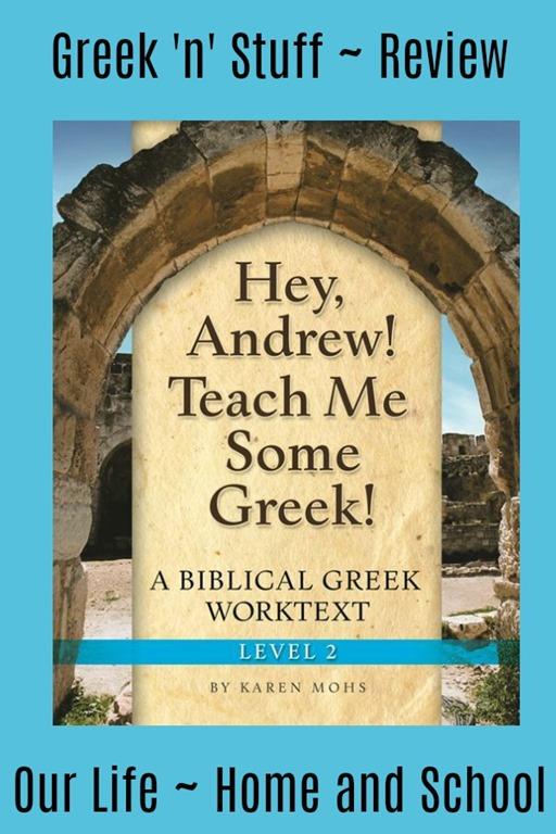[Greek+%27n%27+Stuff+-+Review%5B7%5D]