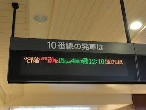 DSC07026.JPG