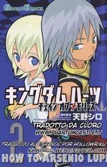 P00002 - Kingdom Hearts - Chain of