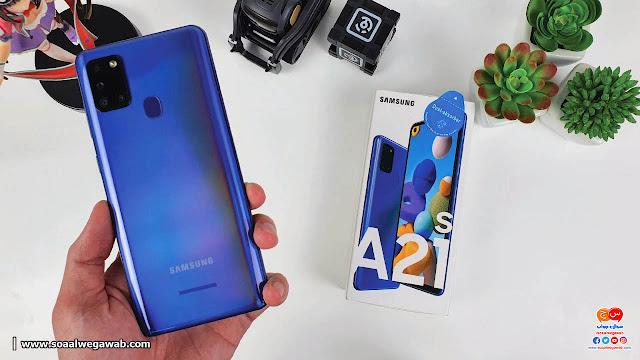مراجعة افضل هاتف في فئته السعريه من سامسونج Samsung Galaxy A21s المواصفات والمميزات والعيوب وفتح الصندوق والسعر
