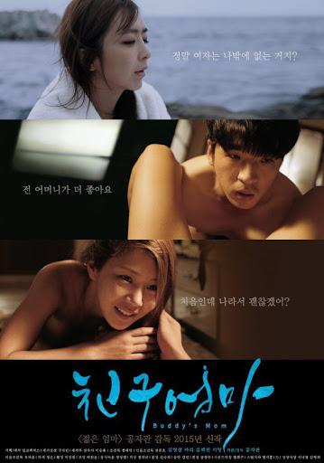 Buddy s Mom (2015) [เกาหลี]-[18+] [Soundtrack ไม่มีบรรยาย]
