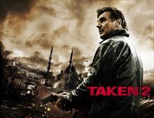 مشاهدة فيلم Taken 2 بجودة BluRay