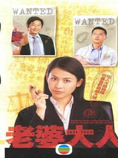 Người Vợ Thẩm Phán - Just Love - 2005