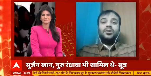 Film & TV Critic Murtaza Ali Khan on FIR against celebrities for breaking night curfew