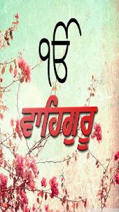 Japji Sahib Path - náhled