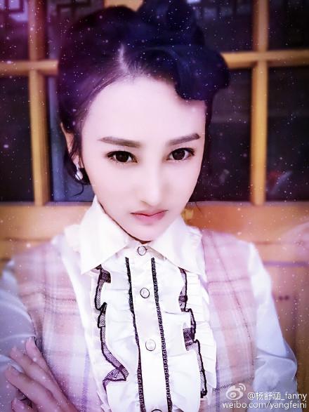 Yang Feini China Actor