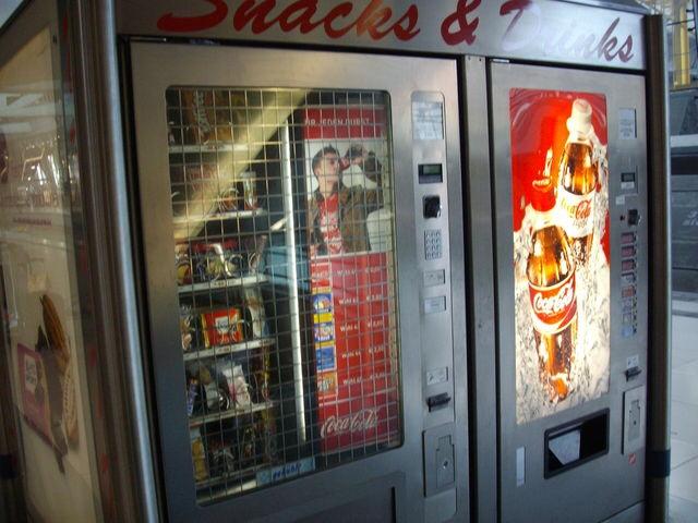 ドイツの自動販売機