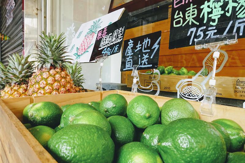 少年農夫1號店產地直送水果販售.JPG