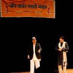 A2MM Makar Sankrant 31Jan 2015(349).JPG
