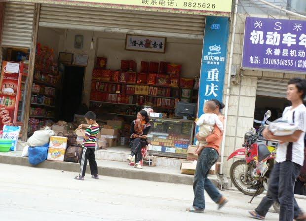 CHINE.SICHUAN.LEI BO,petite ville , escale pour aller à XI CHANG - 1sichuan%2B609.JPG