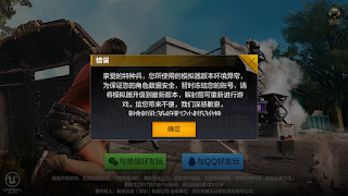Notice]Chinese Account Ban - Google Groups