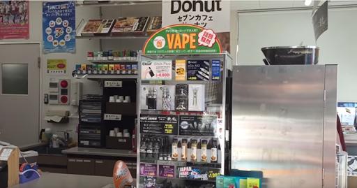 7eleven thumb%25255B2%25255D.png - 【ニュース】とうとうコンビニで手軽に電子タバコ(VAPE)が買える時代突入か、セブンイレブンの一部店舗でVAPE取扱開始【Joyetech/Kamikaze/Eleaf/Efest/リキッド/バッテリーあり】
