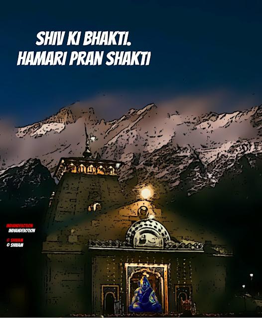 Kedarnath, Msahadev, Shiv, Shambhu, Kailash, Mahakaal, Bhakti, Bhakt, Tridev, Comics