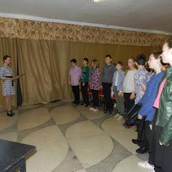 Устный журнал «Основной закон Республики Крым» (Новосельский СДК)