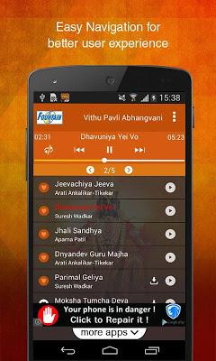 Top 600 Vitthal Bhajan Songs - screenshot