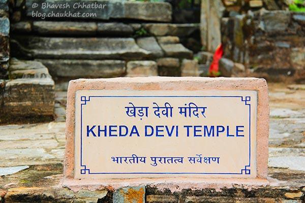 Kheda Devi Temple at Kumbhalgarh