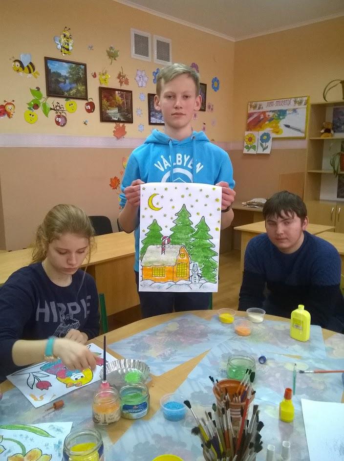 Застосування кольорової манної крупи в арт-терапевтичній роботі з учнями старших класів