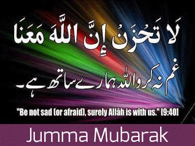 https://lh3.googleusercontent.com/-marHaJPTt78/UoogSmL2fhI/AAAAAAAAAQc/jAAwXjAyyT0/s288/Islamic-and-Religious-Jumah-Mubarak-2639.jpg