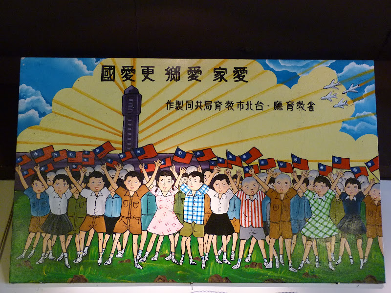 TAIWAN.Taipei . Dans les environs de Xizhi et un bon restaurant à Xizhi - P1000698.JPG