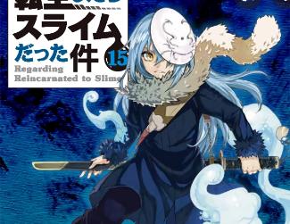 Baca Manga Tensei Shitara Slime Datta Ken chapter 86 Subtitle Indonesia