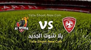 نتيجة مباراة الفيصلي والوحدة اليوم بتاريخ 30-08-2020 في الدوري السعودي