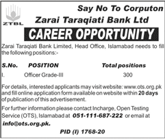 300+Vacancy Zarai Taraqiati Bank Jobs October 2020