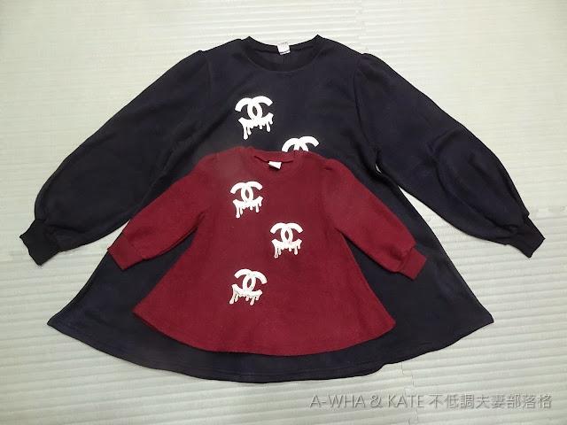 【媽媽好物推薦】Luna Kids韓國代購~終於可以和女兒穿親子裝了