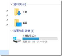 Screenshot - 2017_1_17 , 下午 10_48_17
