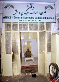 Office General Secretry Jamiat ulama   11-27-2006 6-26-13 AM