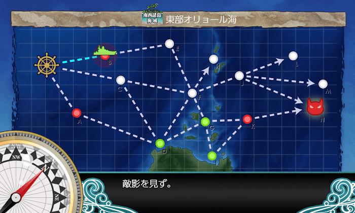 艦これ_2期_2-3_011.png