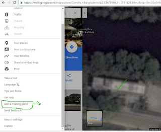 How to add name of a place in google maps google product forums select suggest an edits see below ccuart Images