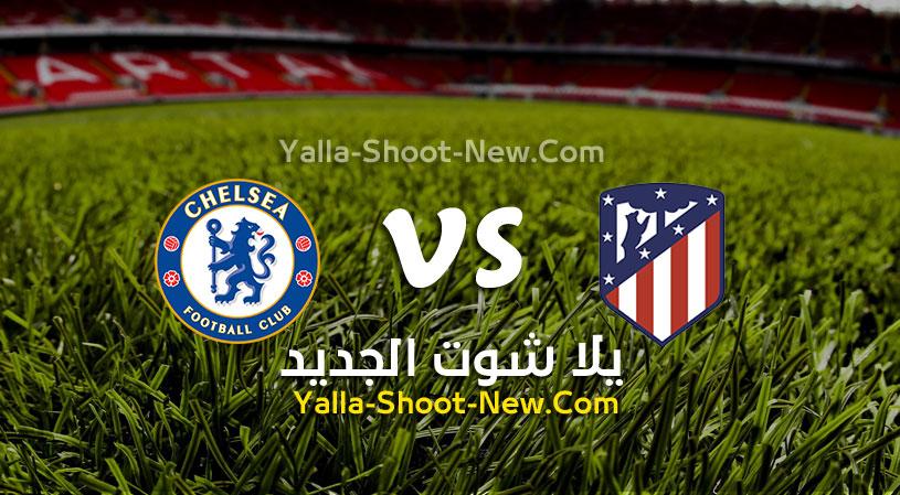 مباراة اتلتيكو مدريد وتشيلسي
