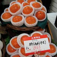 Kyushu: Kagoshima